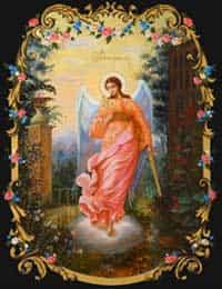 Молитва на удачу всевышнему ангелу хранителю