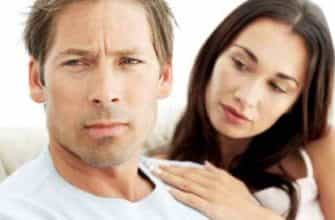 снять любовный приворот с мужа самостоятельно