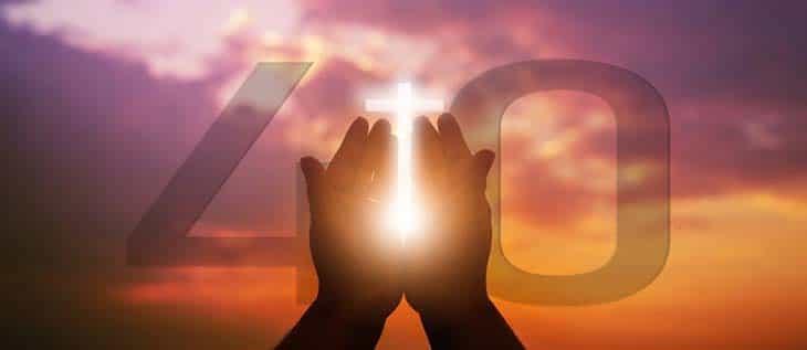 Сорок дней молитв