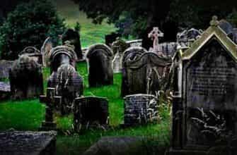 Приворот на клабище - Кладбищенская магия