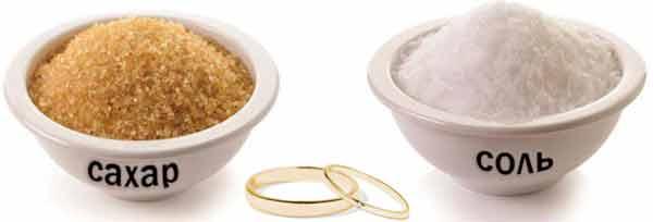 Снять приворот с использованием сахара и соли